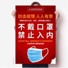 00001 Sticker Poster Decal 31x22