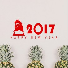 2017 the Year of the Rooster Sticker