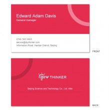 Advanced Business Card(pack of 100)