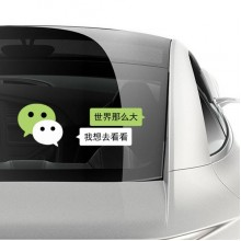 Wechat dialog box car sticker
