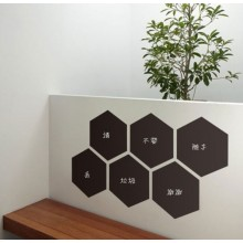 Sixangle Shape Chalkboard Decal Sticker Home Decoration
