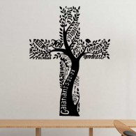 The Christian Cross Galatians Pattern Decal Wall Sticker