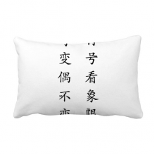 Mathematical Rule Funny Chinese Character Throw Lumbar Pillow Insert Cushion Cover Home Sofa Decor Gift