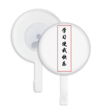 Study  Chinese Style Quote Chinese Character Sucker Suction Cup Hooks Plastic Bathroom Kitchen 5pcs Gift