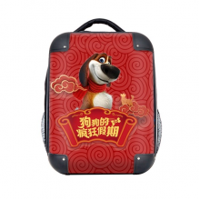 """OZZY Happy New Year Hard Case Shoulder Carrying Children Backpack 15"""" Gift"""