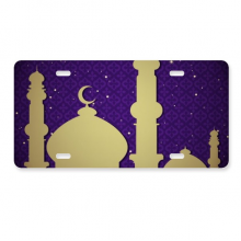 Islam Great Mosque Faith Pilgrimage License Plate Car Decoration Stainless Steel Accessory