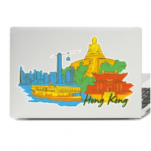 Hong Kong Illustration Laptop Skin Sticker