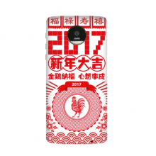 2017 Chinese Paper Cut Happy New Year Motorola Moto Z / Z Force / Z2 Force Droid Magnetic Mods Phonecase Style Mod