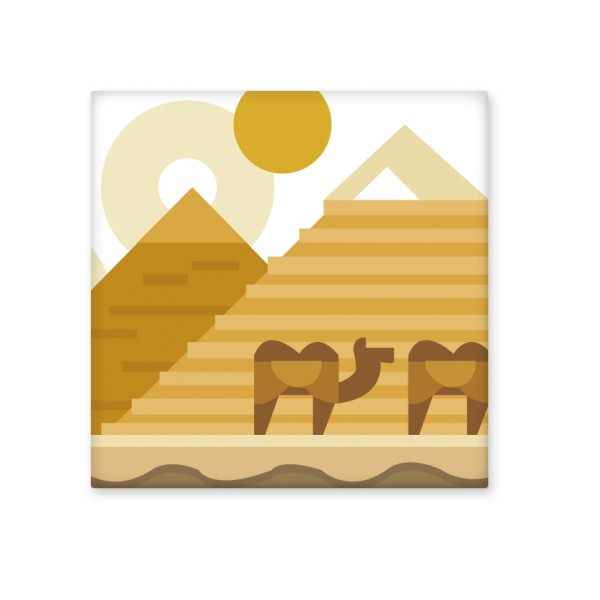 Egypt Culture Yellow Green Sphinx Pyramids Camel Abstract ...