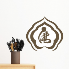 Buddhism Religion Buddhist Character Figure Creative Illustration Pattern Removable Wall Sticker Art Decals Mural DIY Wallpaper for Room Decal