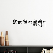 Buddhism Religion Buddhist Black Sanskrit Character Figure Illustration Pattern Silhouette  Removable Wall Sticker Art Decals Mural DIY Wallpaper for Room Decal