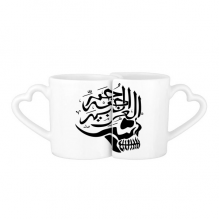 Black White Islam Muslim Character Figure Skull Design Illustration Pattern Lovers' Mug Lover Mugs Set White Pottery Ceramic Cup Gift Milk Coffee Cup with Handles