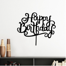 Abstract Black And White Happy Birthday Gifts Presents Letters Blessing Beautiful Best Wishes Silhouette  Removable Wall Sticker Art Decals Mural DIY Wallpaper for Room Decal