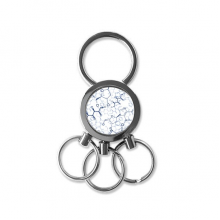 Abstract Blue Chemical Molecular Structure Illustration Metal Key Chain Ring Car Keychain Creative Trinket Keyring Novelty Item Best Charm Gift