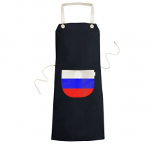 Russia National Flag Europe Country Symbol Mark Pattern Cooking Kitchen Black Bib Aprons With Pocket for Women Men Chef Gifts