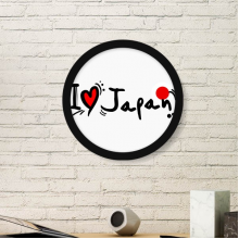 I Love Japan Word Flag Love Heart Illustration Pattern Round Simple Picture Frame Art Prints of Paintings Home Wall Decal