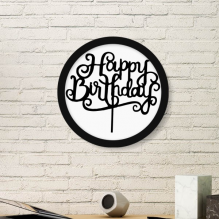 Abstract Black And White Happy Birthday Gifts Presents Letters Blessing Beautiful Best Wishes Round Simple Picture Frame Art Prints of Paintings Home Wall Decal