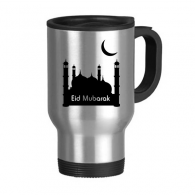 Black Moon Castle Islam Muslim Stainless Steel Travel Mug Travel Mugs Gifts With Handles 13oz