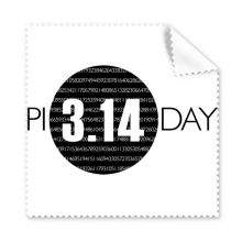 3.14 Pi Day Anniversary Glasses Cloth Cleaning Cloth Gift Phone Screen Cleaner 5pcs