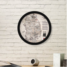 1945 South Korea Landmarks  Map Round Picture Frame Art Prints of Paintings Home Wall Decal Gift
