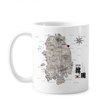 1945 South Korea Landmarks  Map Classic Mug White Pottery Ceramic Cup Gift With Handles 350 ml