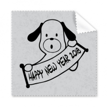 2018 Happy New Year Adorable Dog Glasses Cloth Cleaning Cloth Gift Phone Screen Cleaner 5pcs