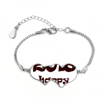 2018 Happy New Year Lovely Font Double Hearts Shape Round-Cut Cubic Chain Bracelet Love Gifts