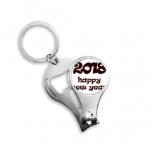 2018 Happy New Year Lovely Font Key Chain Ring Multi-function Nail Clippers Bottle Opener Gift
