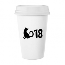 2018 Lovely Dog Happy New Year Classic Mug White Pottery Ceramic Cup Gift 350 ml