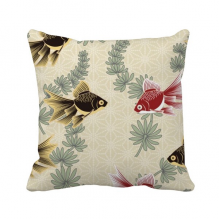 Goldfish Water weeds Japan Throw Pillow Square Cover