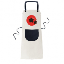 Abstract Brush Painting Japan Cooking Kitchen Beige Adjustable Bib Apron Pocket Women Men Chef Gift