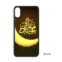 Yellow Moon Words Islam Lucky Cute Cat iPhone X Cases iPhonecase Cover Case