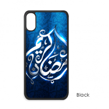 Religion Blue Pattern Words Islam Lucky Cute Cat iPhone X Cases iPhonecase Cover Case