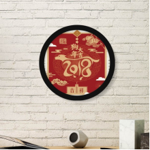 2018 Auspicious New Year Happy New Year Art Painting Picture Photo Wooden Round Frame Home Wall Decor Gift
