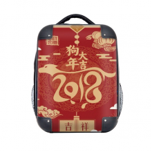 """2018 Auspicious New Year Happy New Year Hard Case Shoulder Carrying Children Backpack 15"""" Gift"""