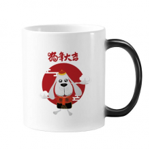 2018 Cloud Traditional Chinese Garments New Year Changing Color Mug Morphing Heat Sensitive Cup Gift With Handles 350 ml