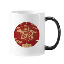 2018 Auspicious New Year Happy New Year Changing Color Mug Morphing Heat Sensitive Cup Gift With Handles 350 ml