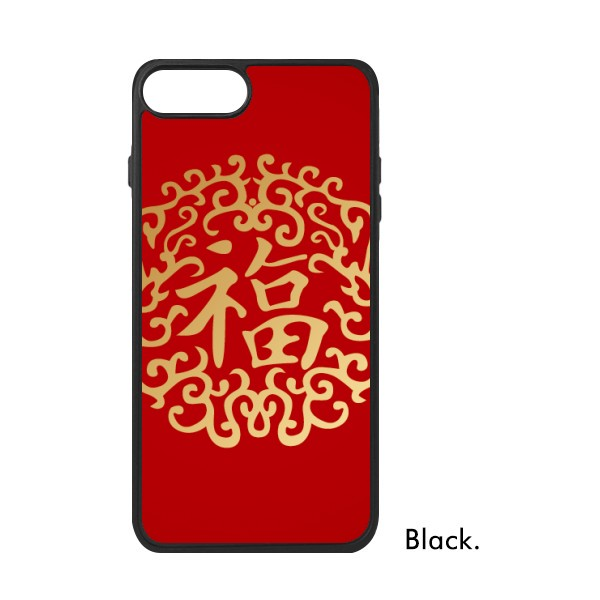 Gold Chinese Fook Rich Symbol For Iphone 88 Plus Cases Phonecase