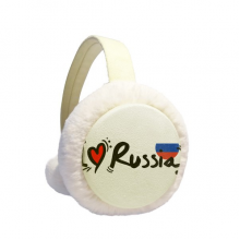 I Love Russia Word Flag Love Heart Illustration Winter Ear Warmer Cable Knit Furry Fleece Earmuff Outdoor