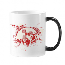 2018 New Year Happy Red Paper-cut China Dog Changing Color Mug Cup Morphing Heat Sensitive  Gift With Handles 350 ml