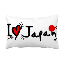 I Love Japan Word Flag Love Heart Illustration Throw Lumbar Pillow Insert Cushion Cover Home Sofa Decor Gift