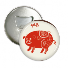 Year Of Pig Animal China Zodiac Red Round Bottle Opener Refrigerator Magnet Badge Button 3pcs Gift