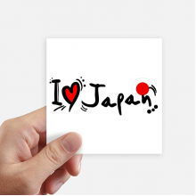I Love Japan Word Flag Heart Square Stickers 10cm Wall Suitcase Laptop Motobike Decal 8pcs