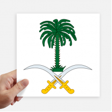 Saudi Arabia Asia National Emblem Sticker Tags Wall Picture Laptop Decal Self adhesive