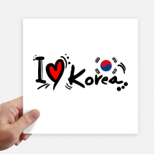 I Love Korea Word Flag Love Heart Illustration Square Stickers 20cm Wall Suitcase Laptop Motobike Decal 4pcs