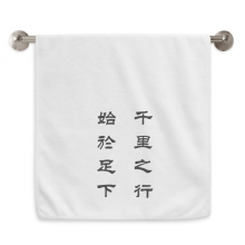 The Journey Begins With Single Step Quote Circlet White Towels Soft Towel Washcloth 13x29 Inch