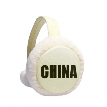 China Country Name Black Winter Earmuff Ear Warmer Faux Fur Foldable Plush Outdoor Gift