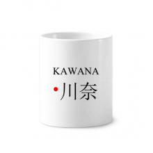 Kawana Japaness City Name Red Sun Flag Toothbrush Pen Holder Mug White Ceramic Cup 12oz