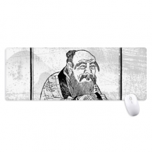 Dao Religion Lao Tzu China Non-Slip Mousepad Large Extended Game Office titched Edges Mat Gift