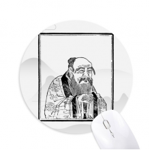 Dao Religion Lao Tzu China Round Non-Slip Rubber Mousepad Game Office Mouse Pad Gift